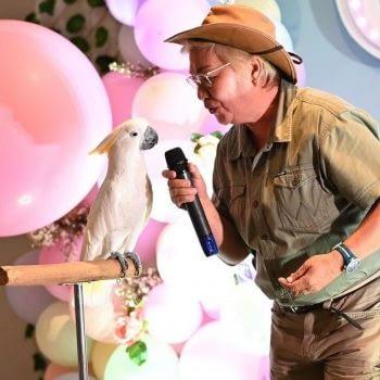 Bird, Mammal & Reptile Show